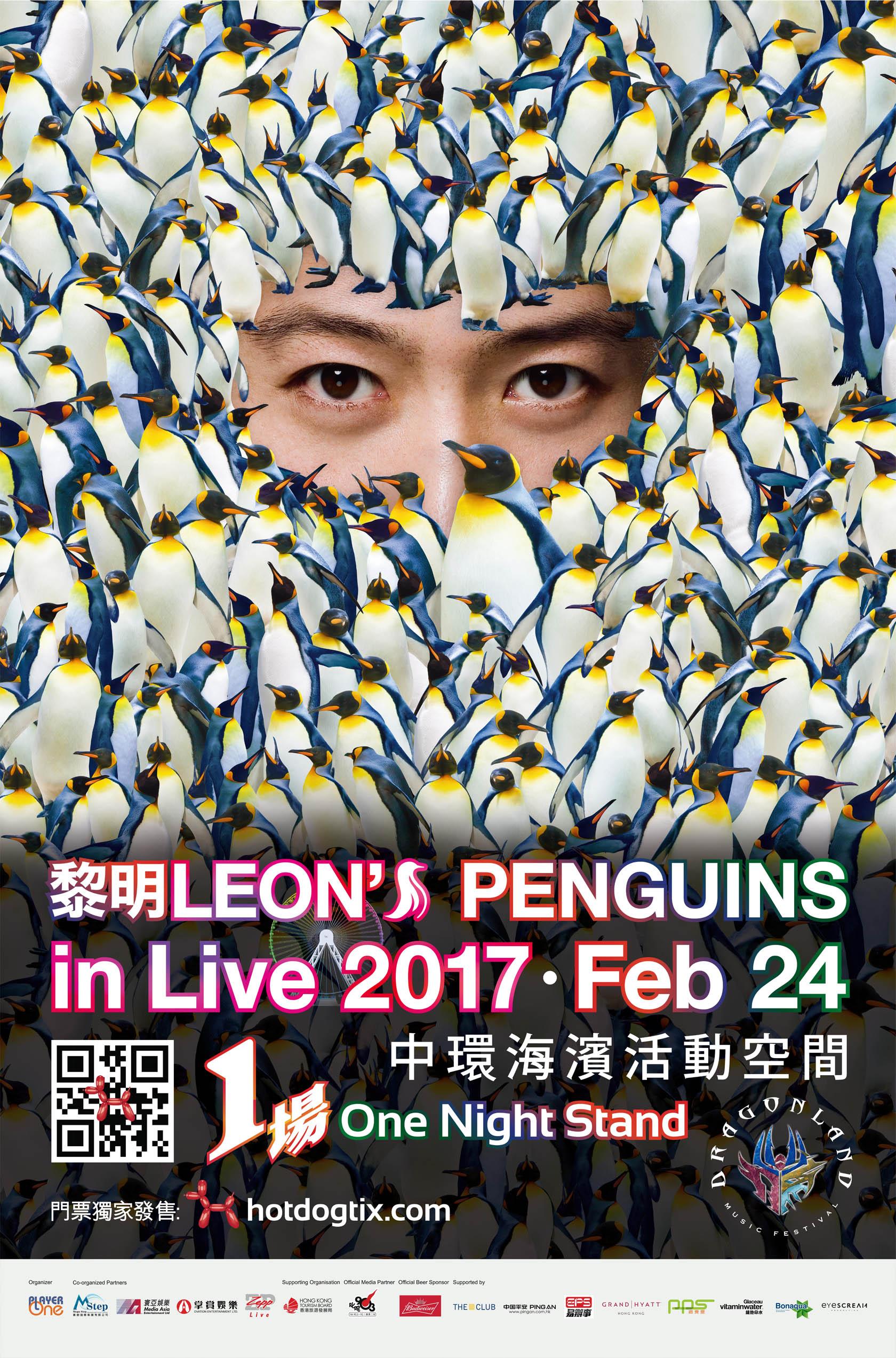 Penguins_4Sheet_1010Hx1530Wmm